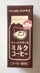 チチヤス ちょっとビターなミルクコーヒー パッケージ画像(表面)