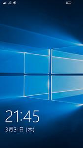 Windows 10 Mobile デフォルト状態のロック画面でございます