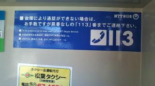 20090125120557.jpg