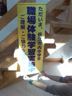 20101013101212.jpg