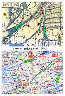 安治川新旧地図