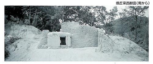 鳥谷口古墳案内板の写真