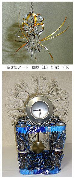 赤坂かおりさんの作品