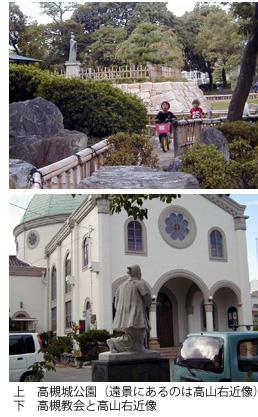 高山右近像と高槻城