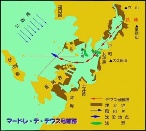 デウス号撃沈までの航跡