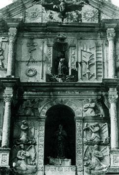 サンパウロ天主堂正面