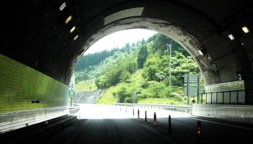 愛媛から徳島へ.jpg