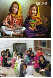 アフガニスタンの失われた刺繍_絵はがき02.jpg
