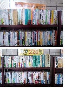 天牛酒井書店04.jpg