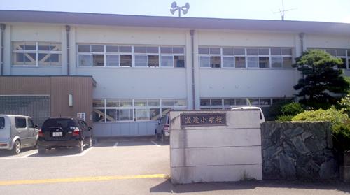 宝達小学校.jpg