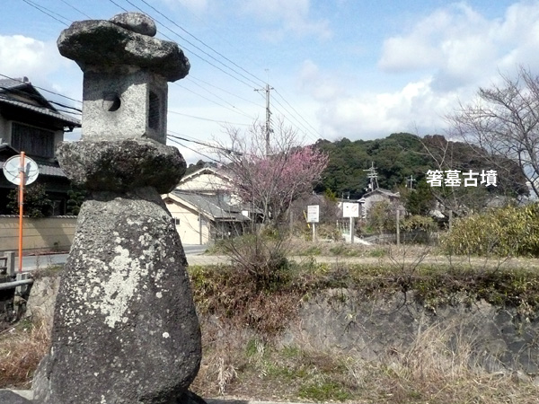 011箸墓古墳周辺03.jpg
