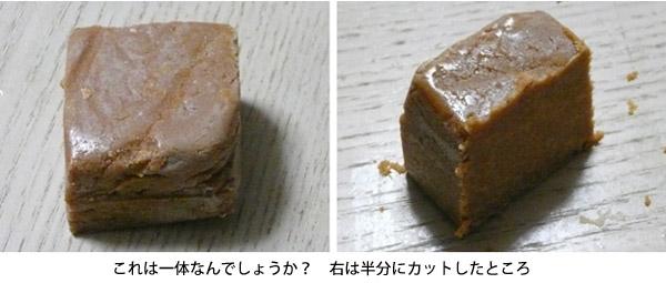 古代チーズ蘇01.jpg
