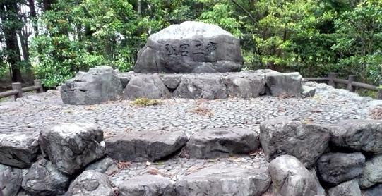 齋宮跡石碑.jpg