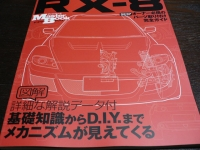 RX-8MB