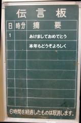 2007/01/04-01