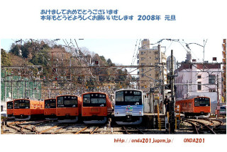2008/01/02-01