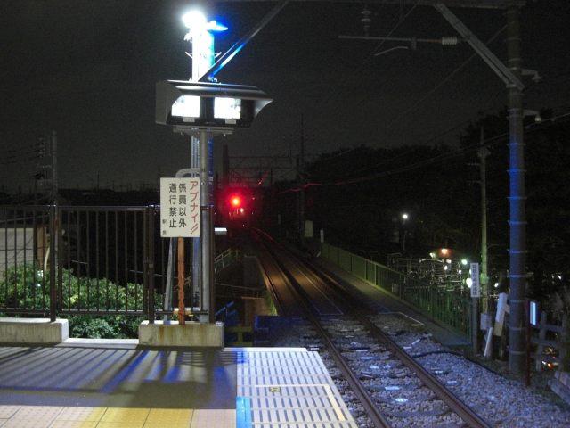 20141026-01