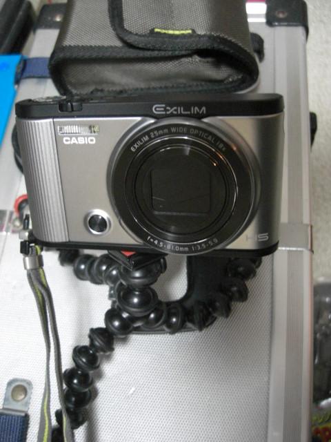 20161007,EX-ZR1600