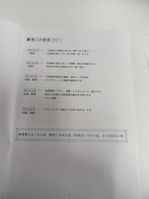 RIMG0005.JPG