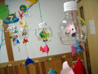 先生たち手作りの風鈴です ... : 幼児折り紙簡単 : 幼児