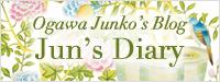 小川淳子のブログ