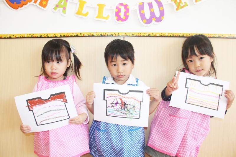 すべての折り紙 折り紙 オラフ 折り方 : お芋スタンプ ~年少~ | Happy ...