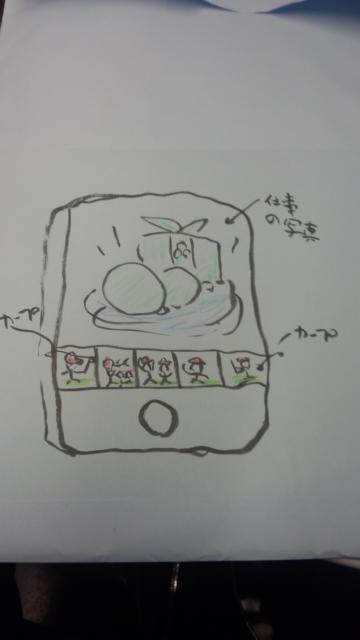 171020_162658.jpg