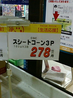20070417190511.jpg