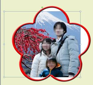 フレームに写真挿入1