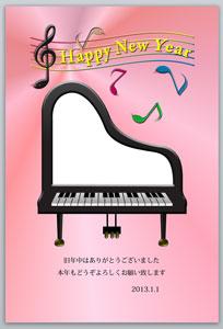 ピアノ型写真フレーム