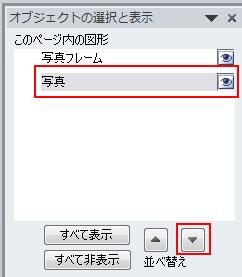 オブジェクト管理1