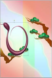 蛇シルエットイラスト素材挿入