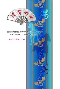 渋系年賀状素材・背景テンプレート
