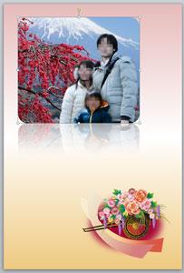 年賀状素材と写真を配置