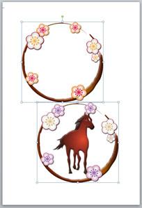 馬と枠の年賀状イラスト無料素材