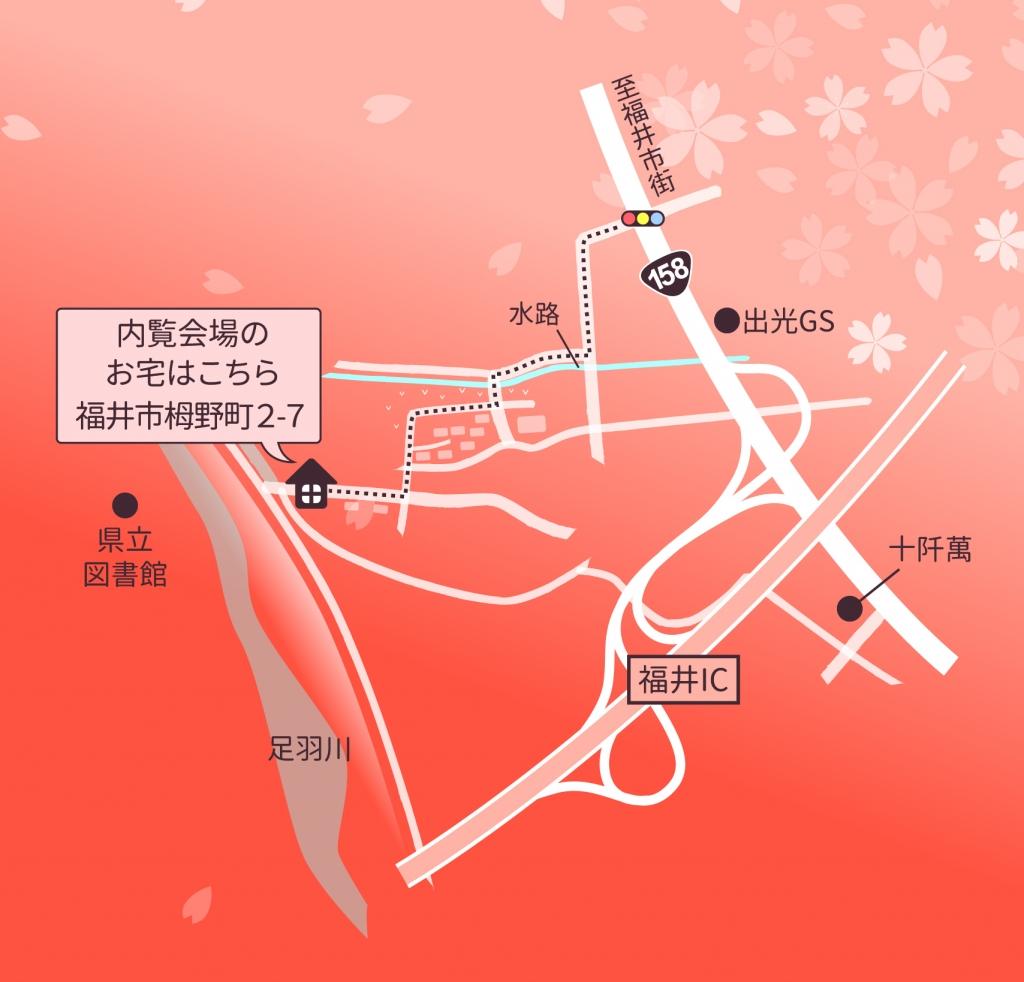 高木邸Map