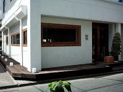 ロヂウラ食堂