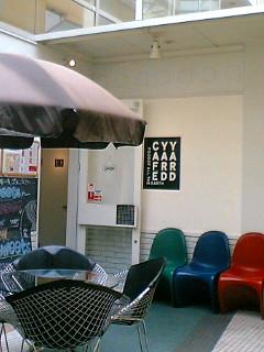 YARD YARD CAFE 02.JPG