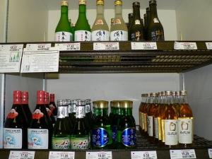 日本の酒 02