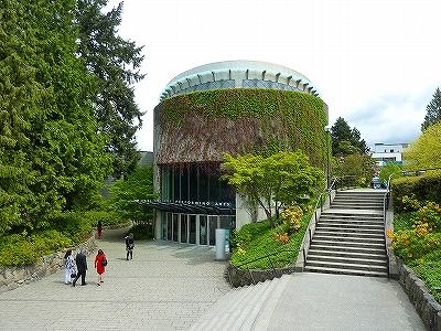 UBC大学