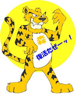 タイガーウッズ 復活 2012年3月