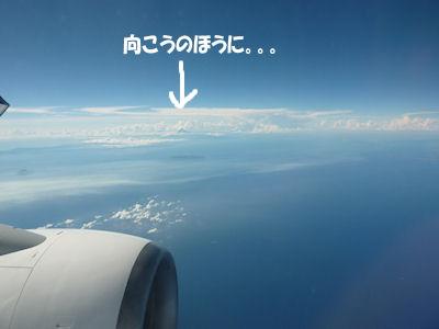 日本の空から