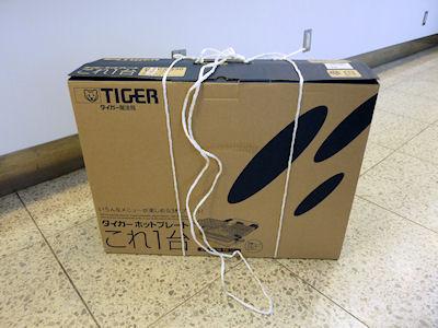 カナダへの手荷物