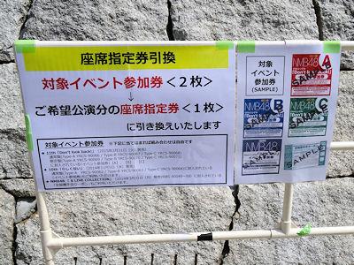大阪城ホール 04