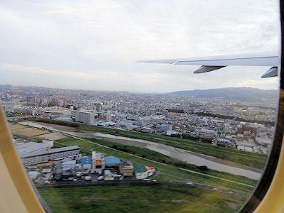 伊丹空港 大阪 03