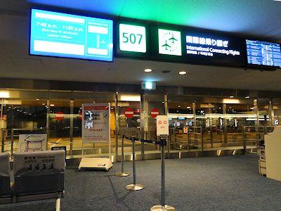 羽田空港 03
