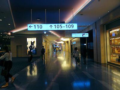 羽田空港 06