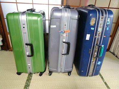 スーツケース 01