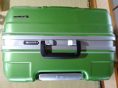 スーツケース 08