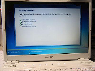 windows 10 アップグレード 07